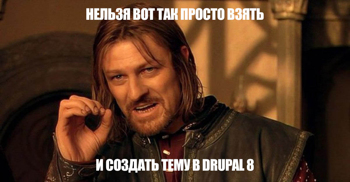 cant-create-theme-in-drupal-8.jpg